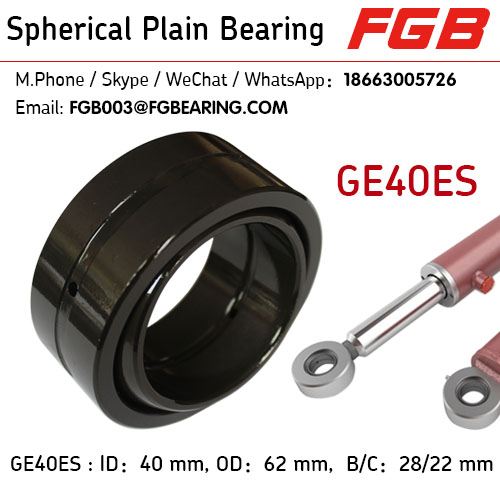 FGB Plain Bearings GE40DO GE40LO GE40ES.jpg